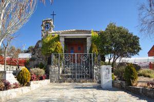 Alpedrete, Ermita de Santa Quiteria