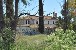 Getafe, Iglesia del Monasterio de La Aldehuela