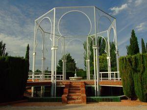 Jardín de las Tres Culturas, Pabellón