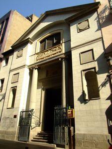 Madrid, Oratorio del Caballero de Gracia, fachada principal