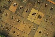 Imprenta Municipal, Caja de matrices tipo Windsor, cursiva, cuerpo 24, procedentes de la fundición tipográfica Neufville