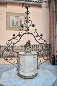 Museo Nacional de Artes Decorativas, Pozo situado en el patio Este