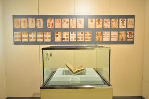 Museo de América, Códice Tudela