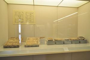 Museo de América, Escritura maya