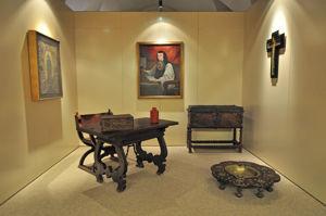 Museo de América, Estancia Sor Juana Inés