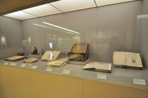 Museo de América, Uso de los libros e introducción de la imprenta