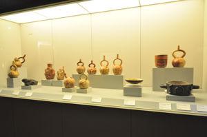 Museo de América, Mitos
