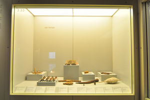 Museo de América, Vitrina de textiles
