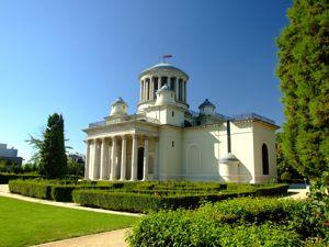 Real Observatorio Astronómico de Madrid, Edificio Villanueva