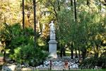 Parque del Retiro, Diana