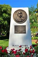 Parque del Retiro, Justo Arosemena, Monumento a