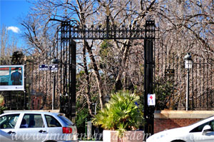 Parque del Retiro, Puerta de Sainz de Baranda