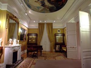 Museo del Romanticismo, Sala III, Primer Antesalón