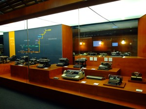 Museo Nacional de Ciencia y Tecnología, Exposición QWERTY