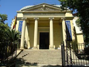 Museo Nacional de Antropolog�a