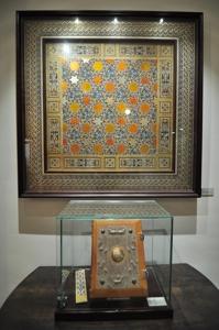 Casa-Museo de Arte sobre Piel, Libro de firmas