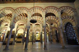 Mezquita de Córdoba, Arcos bicolor