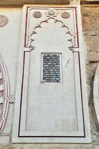 Mezquita de Córdoba, Inscripción árabe, de 958, referente a las obras de refuerzo del muro