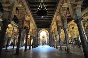 Mezquita de Córdoba, Nave central de la primitiva mezquita