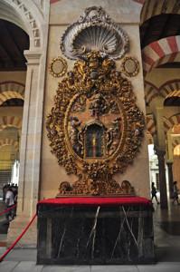 Catedral - Mezquita de Córdoba, Altar de Nuestra Señora del Pilar