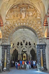Catedral - Mezquita de Córdoba, Arco de entrada a la Capilla de Villaviciosa