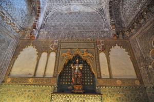 Catedral - Mezquita de Córdoba, Capilla Real