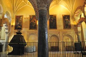 Catedral - Mezquita de Córdoba, Capilla de San Felipe y Santiago