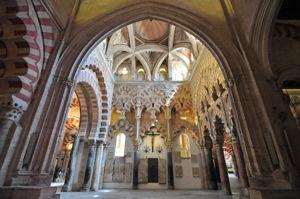 Catedral - Mezquita de Córdoba, Capilla de Villaviciosa