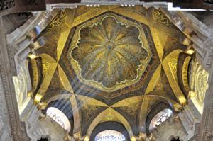 Catedral - Mezquita de Córdoba, Cúpula del lucernario del mihrab