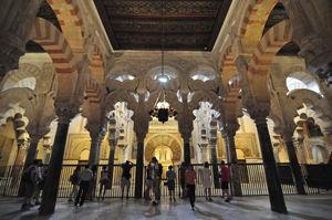 Catedral - Mezquita de Córdoba, Maqsura