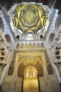 Catedral - Mezquita de Córdoba, Mihrab y cúpula del lucernario previo a éste
