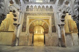 Catedral - Mezquita de Córdoba, Mihrab