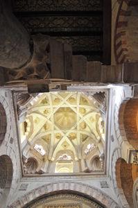 Catedral - Mezquita de Córdoba, Cúpula del pabellón derecho