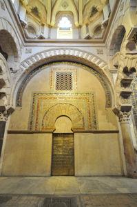 Catedral - Mezquita de Córdoba, Pabellón izquierdo del Mihrab