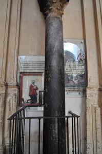 Catedral-Mezquita de Córdoba, Capilla del Santísimo Cristo del Cautivo