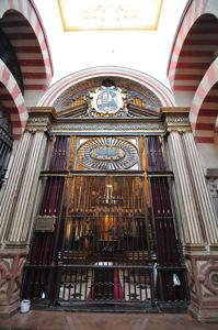 Catedral-Mezquita de Córdoba, Portada de la Capilla del Sagrario
