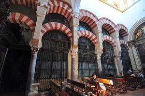 Catedral-Mezquita de Córdoba, Sacristía del Sagrario