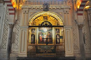 Mezquita de Córdoba, Capilla de Jesús, María y José