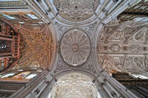 Mezquita de Córdoba, Crucero con orientación Este-Oeste