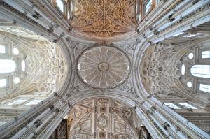 Mezquita de Córdoba, Crucero con orientación Sur-Norte