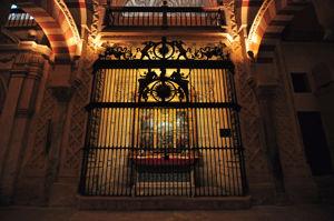 Mezquita de Córdoba, Capilla del Santo Nombre de Jesús