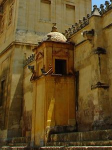 Catedral - Mezquita de Córdoba, Arca de agua