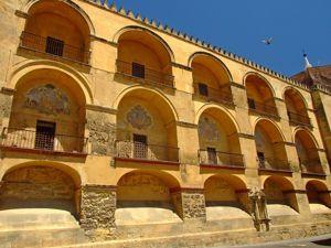 Catedral - Mezquita de Córdoba, Arcadas del Muro Sur