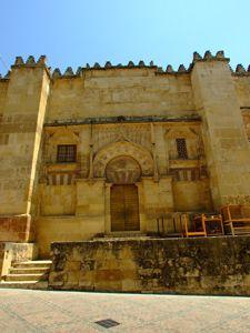 Catedral - Mezquita de Córdoba, Postigo de Palacio