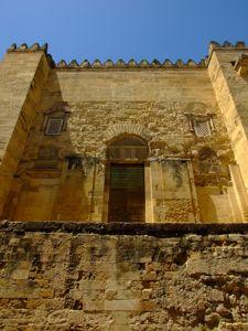Catedral - Mezquita de Córdoba, Puerta de Jerusalen