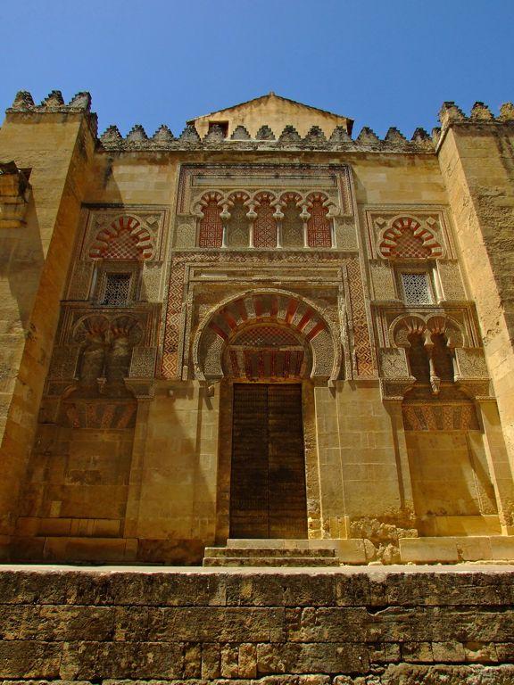 La catedral mezquita de c rdoba i su recinto exterior for Restauracion de puertas antiguas