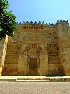 Catedral - Mezquita de Córdoba, Puerta de San Sebastián
