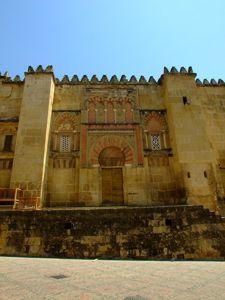 Catedral - Mezquita de Córdoba, Puerta de San Ildefonso