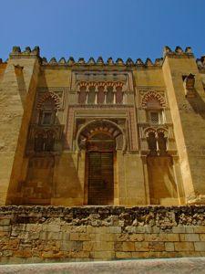 Catedral - Mezquita de Córdoba, Puerta de San José