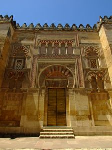 Catedral - Mezquita de Córdoba, Puerta de San Juan